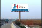 """上海简户对智能盐雾试验箱""""标配""""""""定制""""两不误"""