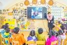 嘉兴市第三批中小学智慧校园示范建设学校名单公布