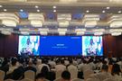長虹教育科技亮相ChinaVis 2019,助力可視化分析快速發展
