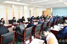 安徽省綜合防控兒童青少年近視工作聯席會議第一次會議召開