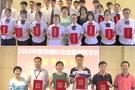 中华职业学校34名师生喜获李锦记企业奖学金