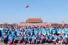 东城区、北青研学为对口帮扶地区青少年定制研学活动
