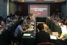 江西省赣州市召开教育城域网建设推进工作调度会