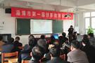 山东淄博中小学创客教育已呈蔚为大观之势