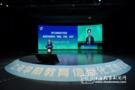 上海学前教育信息化从应用走向智用