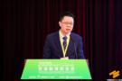中国教育智库再添新力量 元知智慧教育论坛揭牌亮相
