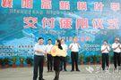 襄阳高新枫叶学校正式交付使用 今年9月幼儿园、小学、初中正式开学