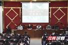 沅陵县正式启动青年教师三年成长计划