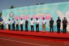 2019江苏省足球特色幼儿园童趣足球观摩活动在丹阳举行