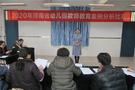 2020年河南省幼儿园教师教育案例分析比赛圆满结束