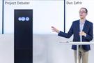 傲梦编程:人机辩论赛AI又一次战胜人类