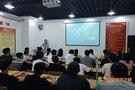 四川职业技术学院网络安全宣传周活动顺利开展
