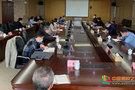 赣南医学院召开安全稳定工作会议
