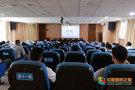 玉林师范学院组织参加广西各级各类学校和托幼机构新冠肺炎疫情防控工作视频会议