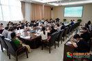 桂林醫學院召開2019-2020學年下學期教學工作會議