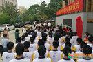 浙江省瑞安中学举行团学中心落成仪式