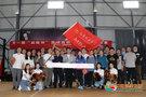 """昆明理工大學、云南大學等院校組織的第一屆""""啟程杯""""在昆高校MBA籃球友誼賽舉行"""