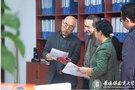 景德镇陶瓷大学党委副书记、副校长吕品昌深入各职能部门走访调研