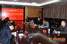 曲靖师范学院党委理论学习中心组专题学习党的十九届五中全会精神