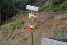 北京平谷种桃基地安装自动杀虫灯