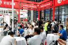 第八届广西教育装备展召开 文香智慧黑板受关注