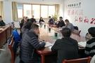 甘肃政法大学召开疫情防控工作会议
