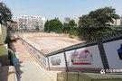 青岛棚改项目新进展 宜昌路建初中和幼儿园