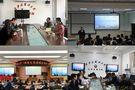 西安外国语大学推进人才培养和毕业生就业工作