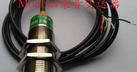 数字噪音计噪声传感器声音检测传感器