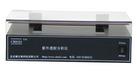 紫外切胶仪/紫外透射反射仪