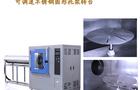 LED燈罩IPX等級耐淋雨試驗箱如何操作及測試標準