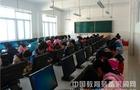 新联合众标准化智慧校园整体解决方案
