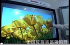 视频采访北京双旗世纪科技有限公司经理丰立全