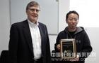 理加荣获美国ASD地物光谱仪2014年度杰出销售成就奖