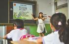 """天津建""""在线课堂教室"""" 市区区县学校互动"""