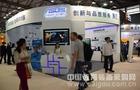 华硕魅力绽放中国智慧教育及在线课堂展