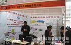 专注环保教具 松齐明现身南京教育装备展