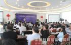 国泰安助力广西职业教育全面建设提升