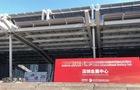 美国麦克仪器公司亮相中国国际电池技术展览会