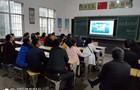 宜春市袁州区全面推进教师信息技术能力提升,希沃强力助阵