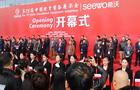 天智·全学科教学空间闪耀第75届中国教育装备展