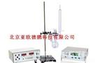 郑州大学中标双液系沸点测定仪