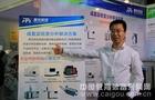 聚光科技付永强:制造中国式分析仪器