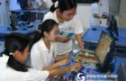 山東遠大即將亮相第28屆北京教育裝備展