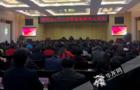 看今年重庆基础教育工作如何推进