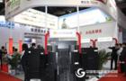 航天广电隆重亮相第28届北京教育装备展