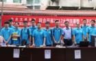 """重庆文理学院""""互联网+""""科技 助推村民经济"""