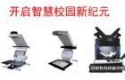 人工智能书刊扫描仪数字化革命的驱动器