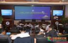 中国—东盟大学智库联盟理事会会议在广西大学举行