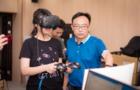 华东理工大学环境工程专业VR课程首秀校园
